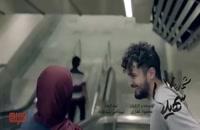 فیلم شماره 17 سهیلا-سهیلا شماره 17