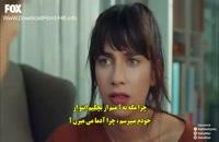 دانلود قسمت 10 سریال عشق اول 4N1K_İl _Aşk با زیرنویس فارسی