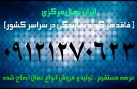 نهال گیلاس خوشه ای پاکوتاه 09120460354 – نهالستان گیلاس - قیمت خرید نهال گیلاس - نهال گیلاس