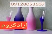 اکتیواتور /فروش دستگاه و پودر مخمل/09128053607/چاپ آبی/واترترانسفر