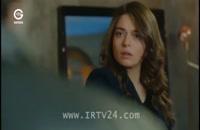 دانلود سریال مریم قسمت 87