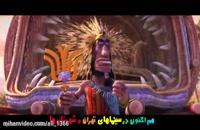 دانلود انیمیشن کمدی ایرانی فیلشاه , خرید انیمیشن فیلشاه2018 سیف