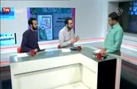 اخبار ایران و جهان - ششم شهریور - برنامه عصرانه + وقایع تاریخی