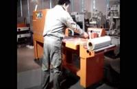 دستگاه دوخت و تونل شیرینگ