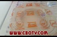سیم 2 در 75 سیم 75*2 فروش به همکار حیدری ژابیژالکترونیک