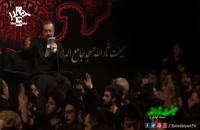 دامن فردوس و دود چگونه باور کنم (نوحه دلسوز) محمود کریمی | فاطمیه 97