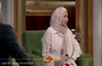 دانلود ویژه برنامه نوروزی دورهمی با حضور کتایون ریاحی