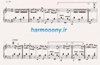 نت پیانو صدای شب شهرداد روحانی