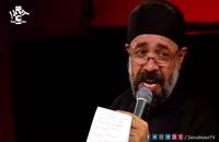 به پای پرچم سرخت (زمینه فوق العاده زیبا) حاج محمود کریمی