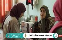 دانلود قسمت 29 سریال لحظه گرگ و میش پخش 2 اسفند 97
