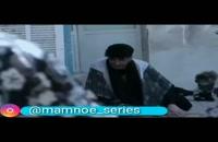 سریال ممنوعه قسمت 13 (کامل) (سریال) رایگان | دانلود قسمت سیزدهم سریال ممنوعه غیر رایگان خرید قانونی HD