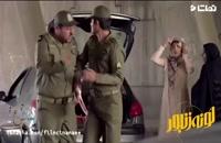 دانلود قانونی فیلم ایرانی لونه زنبور با لینک مستقیم