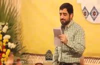 مولودی ولادت حضرت محمد(ص) - سید مجید بنی فاطمه