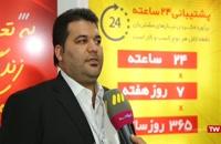 «حضور شرکت پیامک لند در برنامه به روز شبکه 3 سیما»