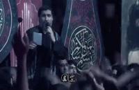 گرچه ندیدم حرمت | حاج مهدی سلحشور | محرم 1440