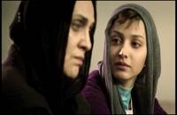 فیلم هلن با لینک مستقیم و کیفیت عالی