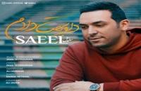 Saeel Delo Behet Dadam