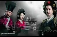 تیزر سریال افسانه اوک نیو ( گلی در زندان )