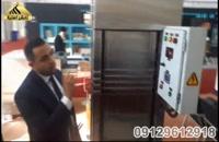 سرآشپز بین المللی،استاد جعفر ابوالحسنی در غرفه تابش استیلا