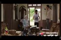 دانلود قسمت ۲۰ ساخت ایران۲