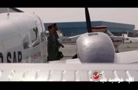 سریال ساخت ایران2 قسمت18| خرید قانونی قسمت هفدهم فصل دوم ساخت ایران هفده (18) Full HD Online