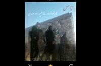 اهنگ دپرس با صدای محمد غلامزاده و حمید رضا جابری ؛ میکس مستر از رولی تی تو  Roly T2
