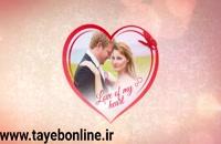پروژه افترافکت عروسی  مخصوص کلیپ استارت - طیب آنلاین