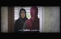 قسمت چهاردهم سریال ممنوعه (سریال) (کامل) | دانلود قسمت 14 ممنوعه - 14- چهارده HD