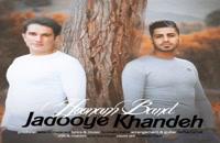 Hoonam Band Jadoye Khande