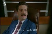 قسمت 50 سریال مریم با دوبله فارسی