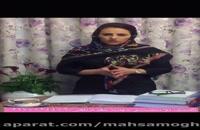 بهترین کلینیک گفتار درمانی کار درمانی درمان اتیسم و لکنت در شرق تهران مهسا مقدم