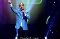 گلچین کنسرت حسن ریوندی (1)