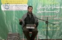سخنرانی استاد رائفی پور با موضوع شرح زیارت اربعین - جلسه 7 - 1397/08/07