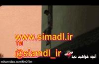ساخت ایران 2 قسمت 20 نماشا/ساخت ایران 2 قسمت 20 یوتیوب