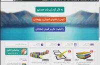 دانلود خلاصه کتاب مبانی رفتار سازمانی رابینز ترجمه دکتر اعرابی و پارسائیان