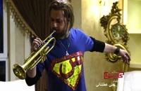 دانلود فیلم خنده دار کاتیوشا کامل و با بازی احمد مهرانفر