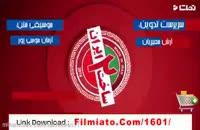 ساخت ایران 2 قسمت 12 | دانلود قسمت ( دوازدهم ) از فصل دوم سریال ساخت ایران ( {خرید قانونی نسخه کامل از نماشا} )