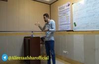 چگونگی جبران عقب افتادگی از برنامه ی آزمونهای آزمایشی کارگاه 23 آذر 97 تهران