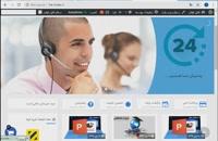دانلود آموزش کسب و کار اینترنتی