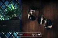 دانلود رايگان قسمت دوم سريال ترسناک احضار (ايراني)