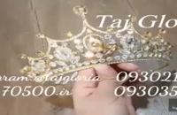 تاج فرحی عروس  - شینیون