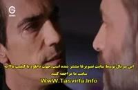 دانلودقسمت  30 سریال جدید عشق_سیاه_و_سفید با دوبله فارسی