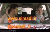 دانلود سریال ساخت ایران 2 قسمت 20-کانل تلگرام