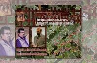 دلتنگی: شاعر حسن اسدی شبدیز با صدای مسعود مهرابی