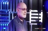 موزیک ویدیو آرزو از سیاوش قمیشی