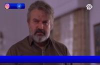 سریال پدر قسمت 25 بیست و پنجم - آنچه خواهید دید...