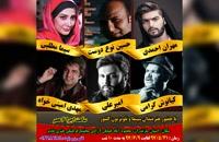 اجرای آهنگ های مهران احمدی در شمال شهرستان محمود آباد/سفر خواننده با مزه و شیطون پاپ برای کنسرت به شمال ایران