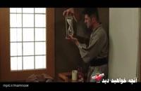 دانلود ساخت ایران 2 قسمت 20 کامل / قسمت 20 سریال ساخت ایران 2