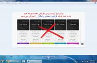 افزایش رایگان ممبر کانال تلگرام و بازدید پست تضمینی +ترفند