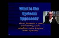 053023 - مهندسی سیستم ها سری دوم Systems Approach
